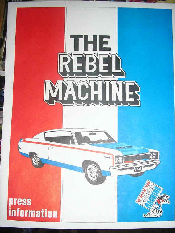 3073 machine press kit low res