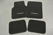 10002 1970- 74 Challenger R/T TA Black Floor Mats 4 Piece Set SILVER Embroidery MADE IN THE USA
